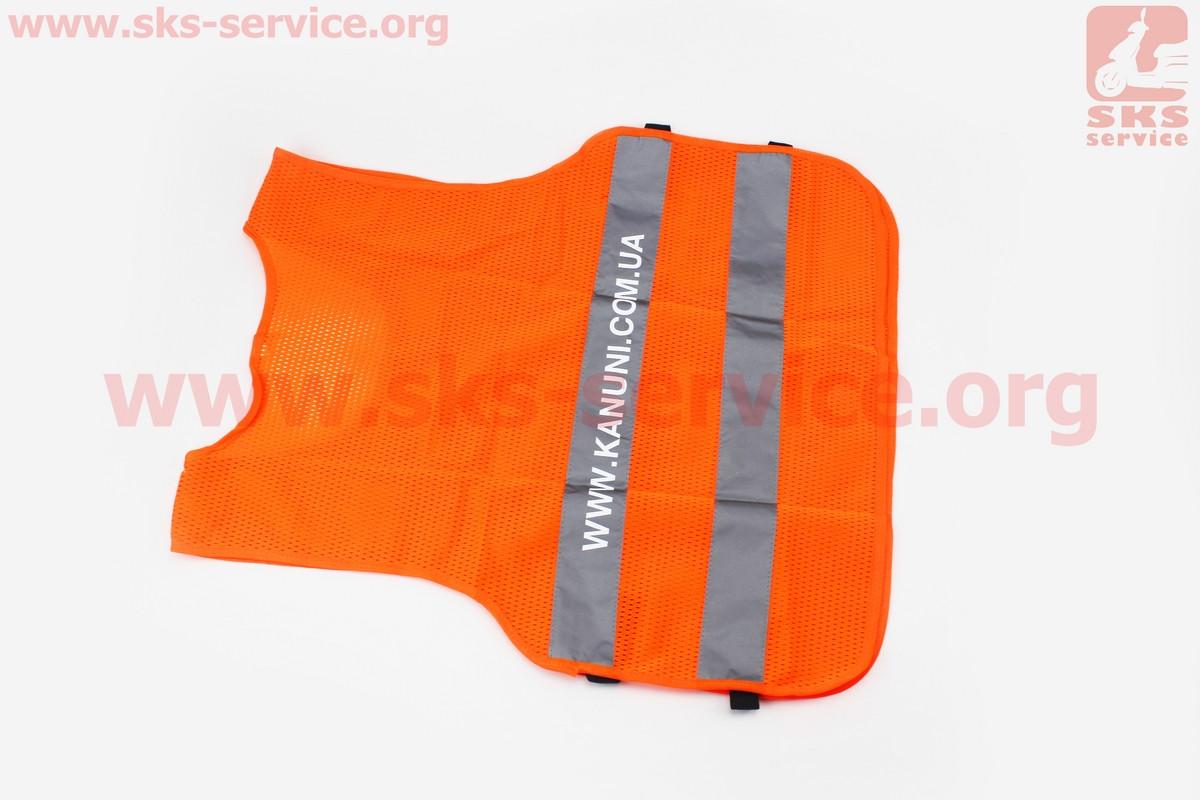 Жилет безопасности светоотражающий сетка, M (58*53см) (337322)