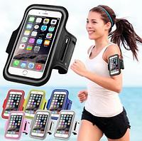 Спортивный чехол для телефона и ключей на руку Armband для смартфона  5.5 и 6.3 дюймов