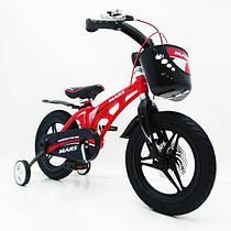 Детский алюминиевый велосипед MARS 14 дюймов красный