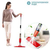 Умная швабра с распылителем и двойной щеткой 3в1 Spray Healthy Mop длинная ручка разбрызгивание воды Красная