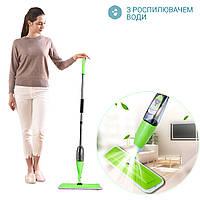 Умная швабра с распылителем и двойной щеткой 3в1 Spray Healthy Mop длинная ручка разбрызгивание воды Зеленая