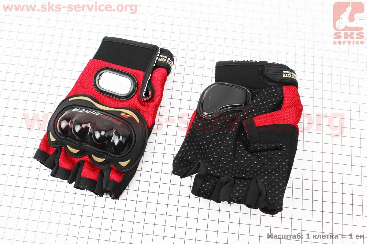 Перчатки мотоциклетные без пальцев L-красные (337591)