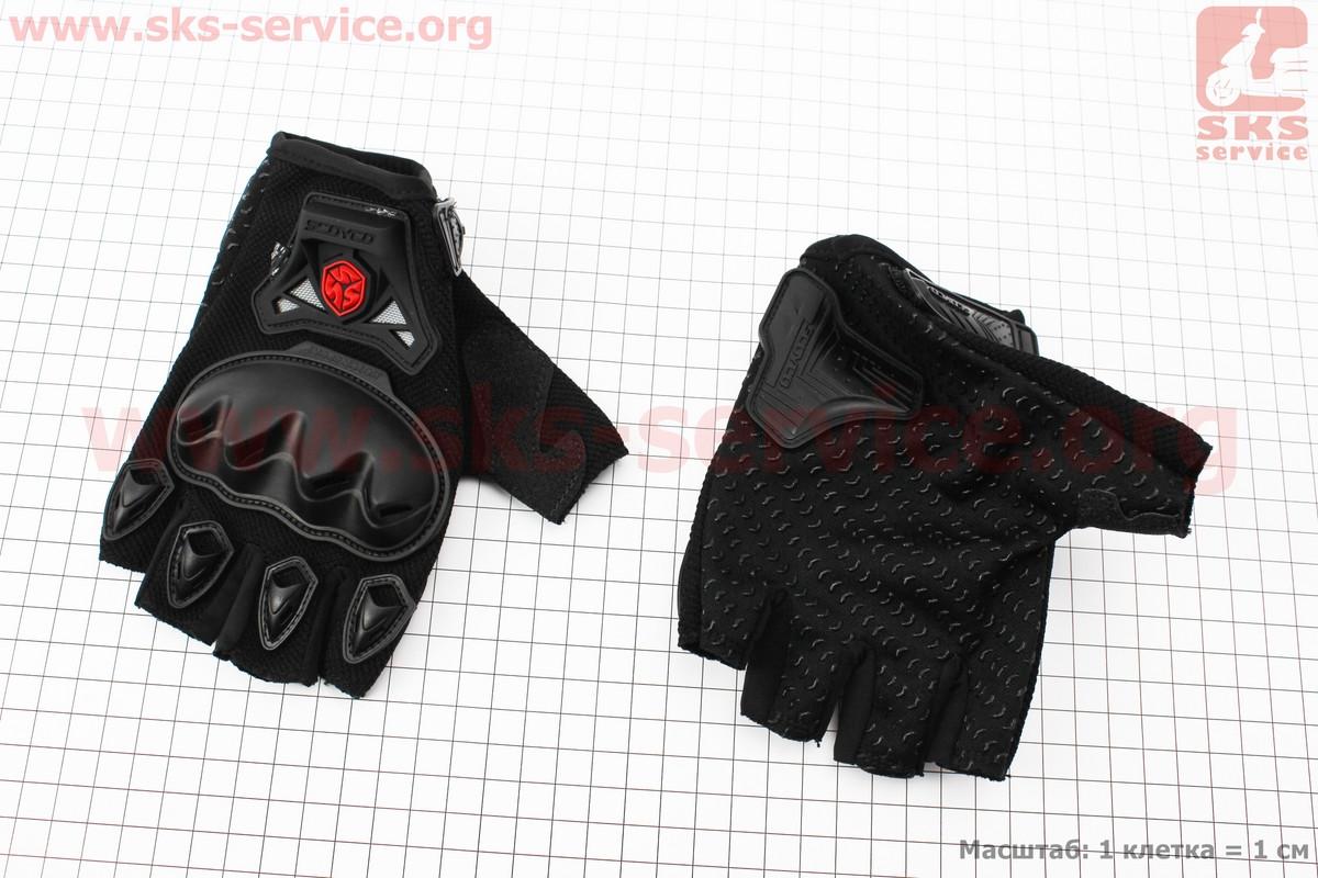 Мотоциклетні рукавички без пальців L-чорні (337757)
