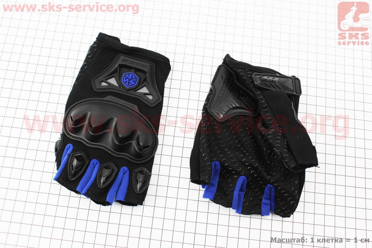 Мотоциклетні рукавички без пальців L-чорно/сині (337759)