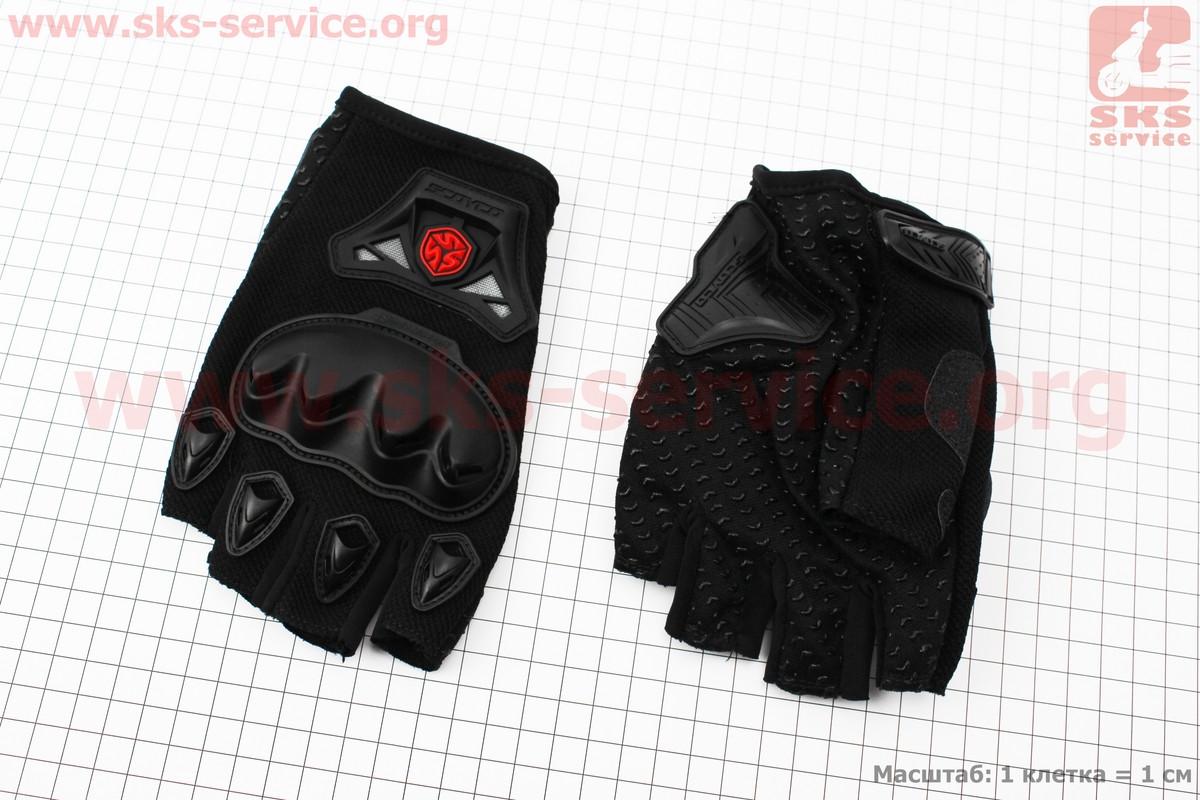 Перчатки мотоциклетные без пальцев XL-черные (337758)