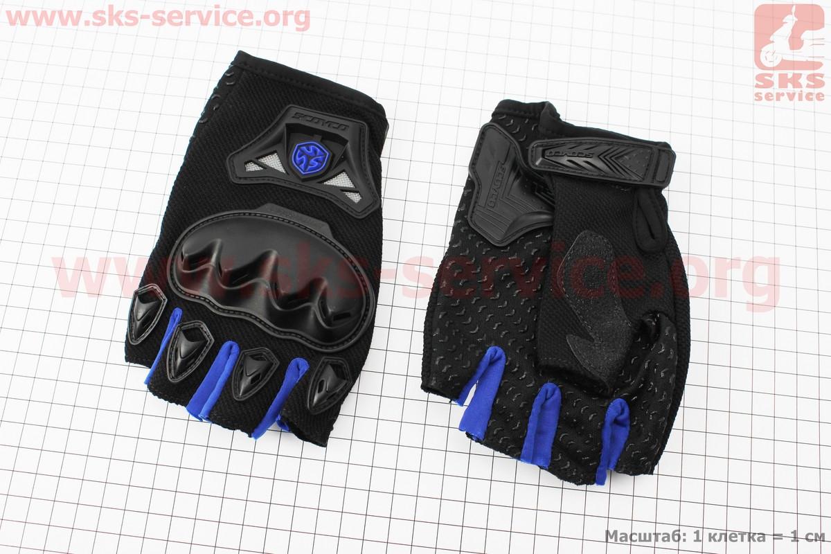 Мотоциклетні рукавички без пальців XL-чорно/сині (337760)