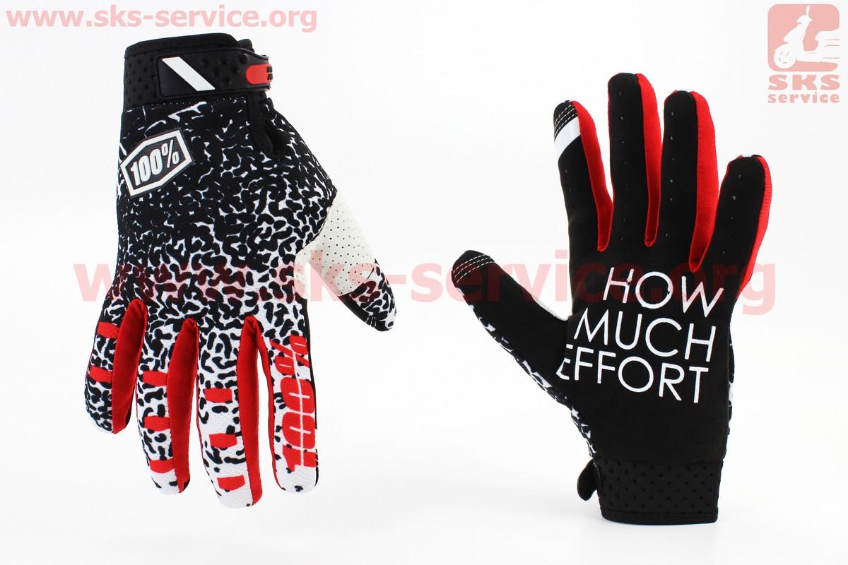 Мотоциклетні рукавички M-чорні з кольоровими вставками (354107)