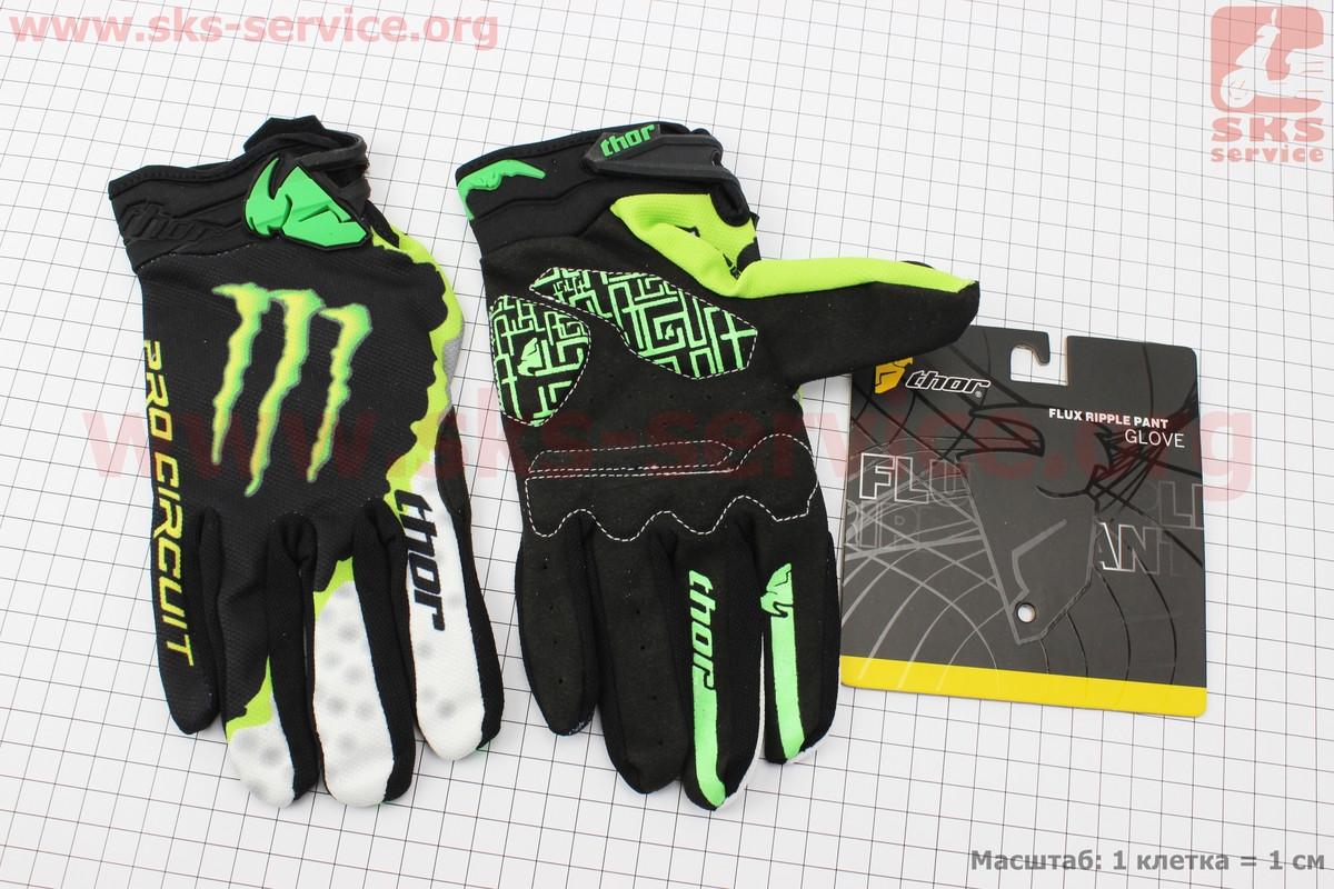 Мотоциклетні рукавички L-зелені, тип 1 (337719)