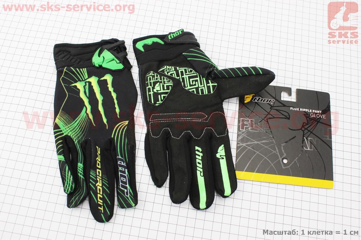 Перчатки мотоциклетные L-зеленые, тип 2 (337720)