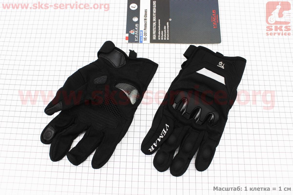 Перчатки мотоциклетные L-черные (сенсорный палец) (337897)