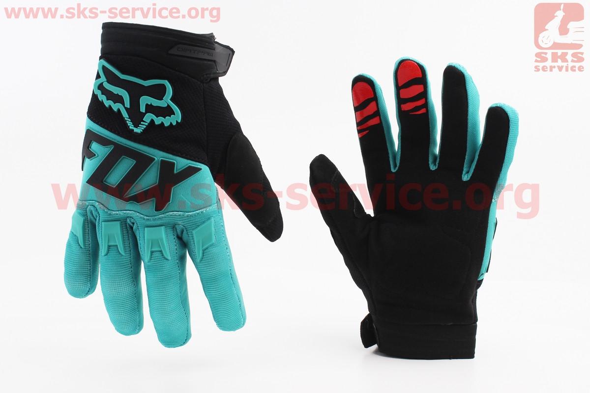 Перчатки мотоциклетные L-черно/бирюзовые (354077)