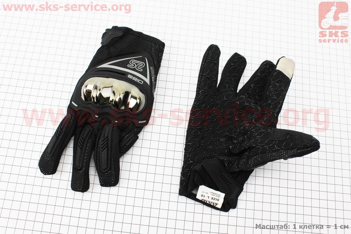 Мотоциклетні рукавички L-чорно/сірий (сенсорний палець) (337765)