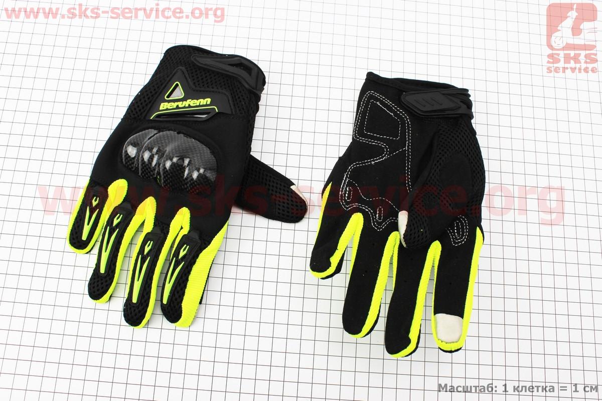 Мотоциклетні рукавички L-чорно/салатові (сенсорний палець) (337753)
