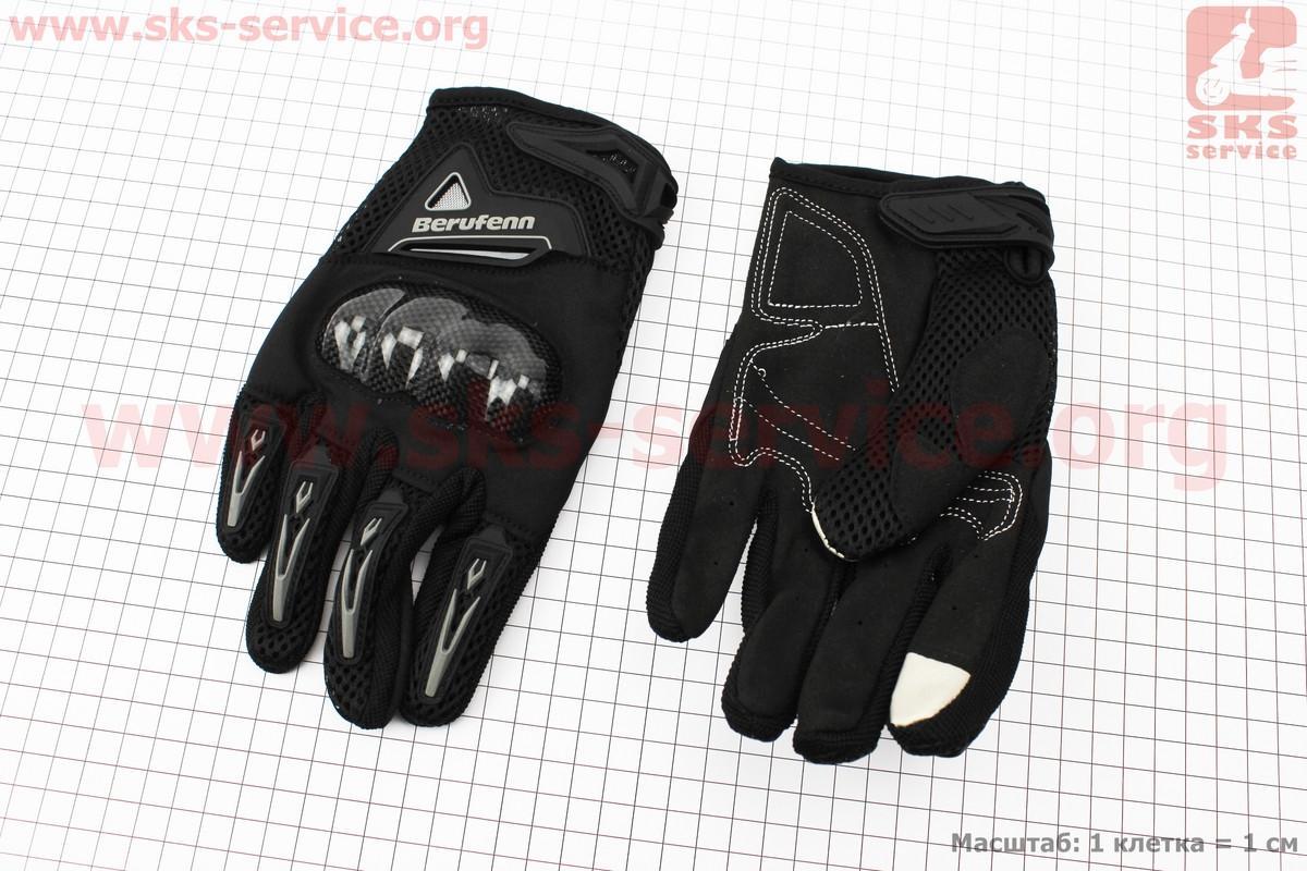 Мотоциклетні рукавички L-чорно/сірий (сенсорний палець) (337755)
