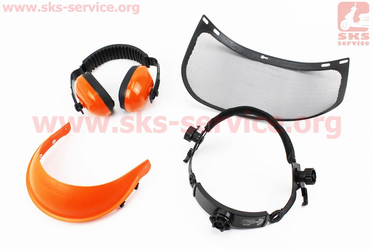 """Маска (щиток) защитная """"сетка"""" M-6001 + наушники защитные (снижение уровня шума (SNR) в среднем на 25дБ)"""