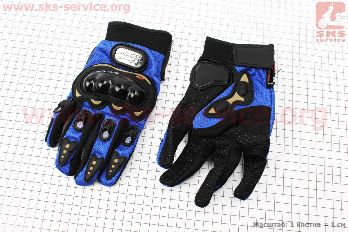 Мотоциклетні рукавички L-сині (337767)