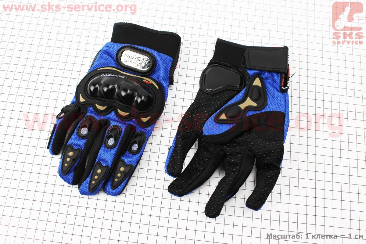 Перчатки мотоциклетные L-синие (337767)