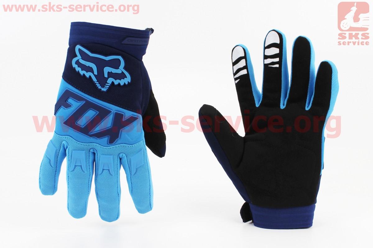 Перчатки мотоциклетные L-синие (354075)