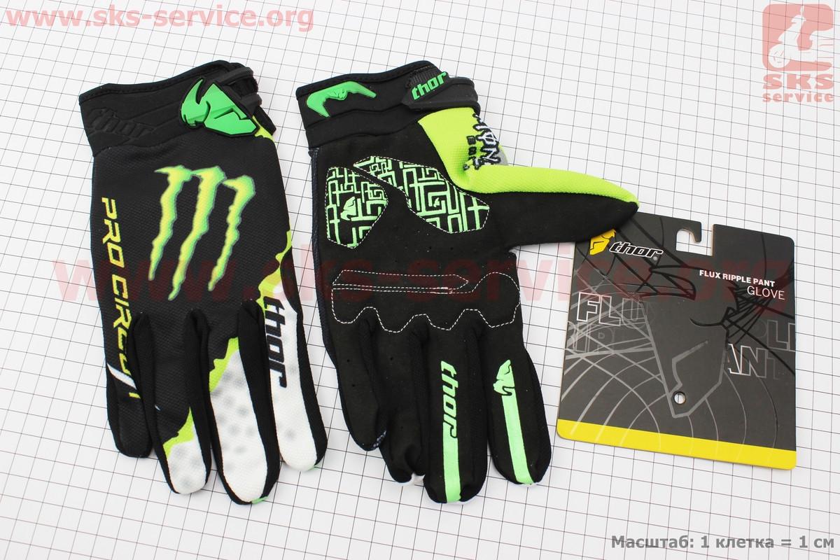 Перчатки мотоциклетные XL-зеленые, тип 1 (337721)
