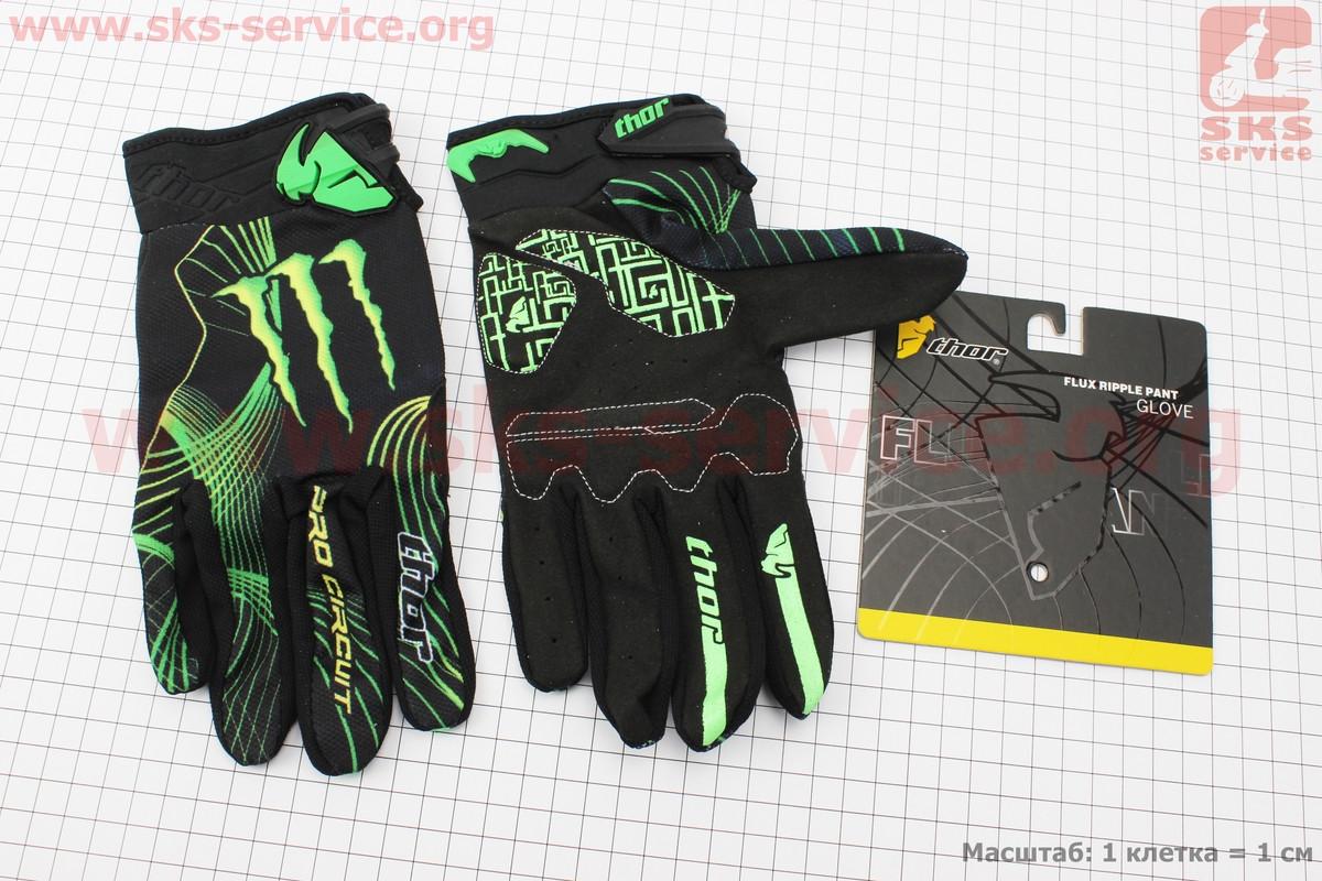 Перчатки мотоциклетные XL-зеленые, тип 2 (337722)