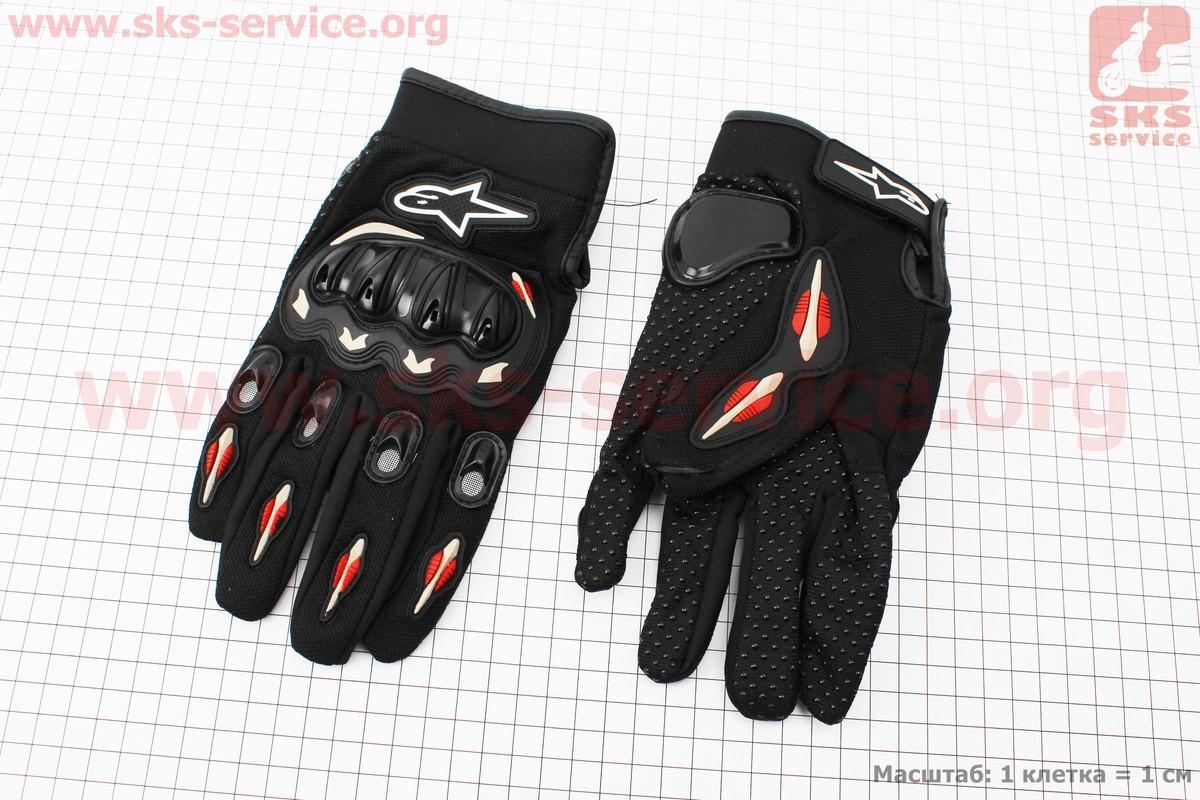 Перчатки мотоциклетные XL-черные (337752)