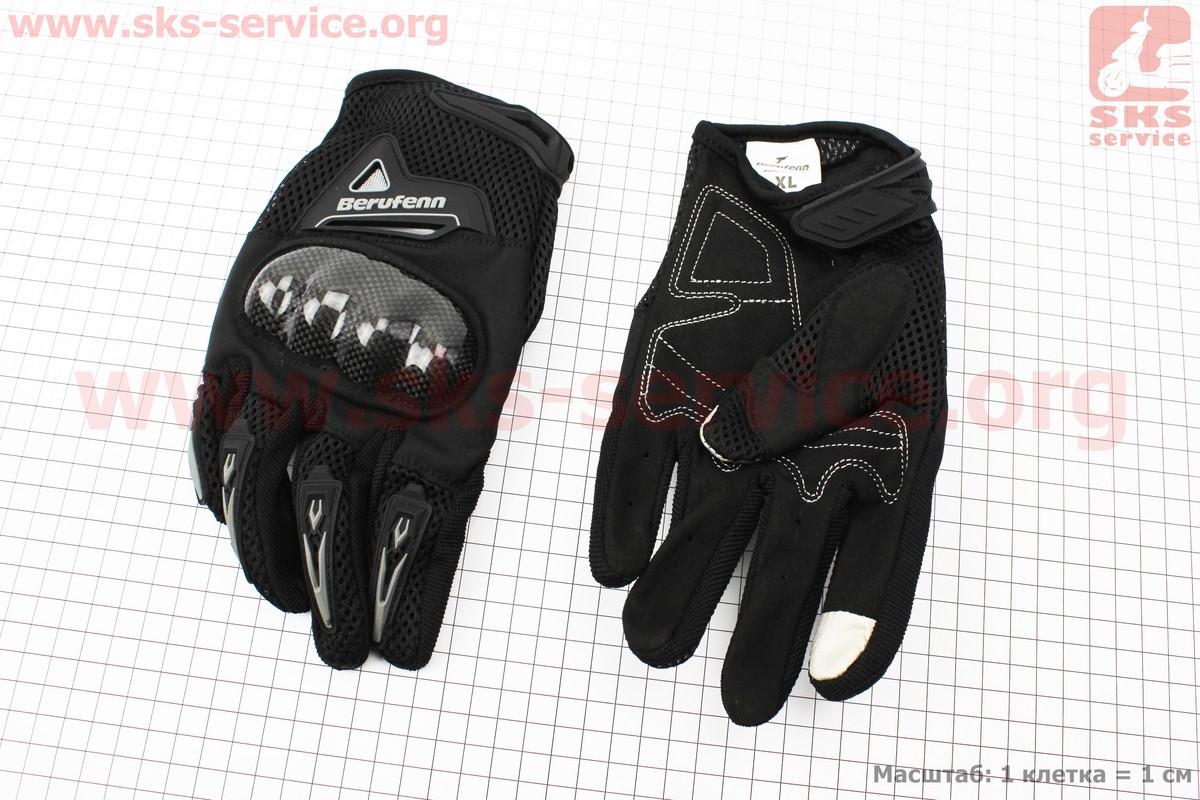 Мотоциклетні рукавички XL-чорно/сірий (сенсорний палець) (337756)