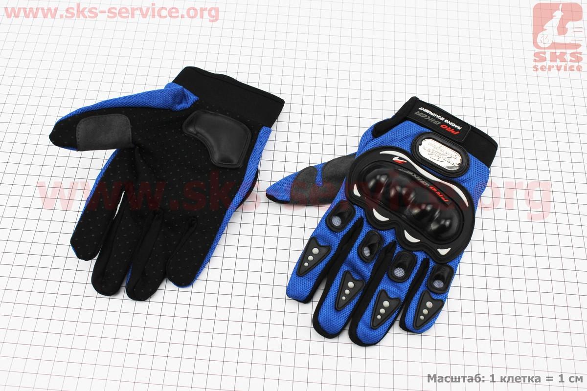 Мотоциклетні рукавички XL-сині (337585)