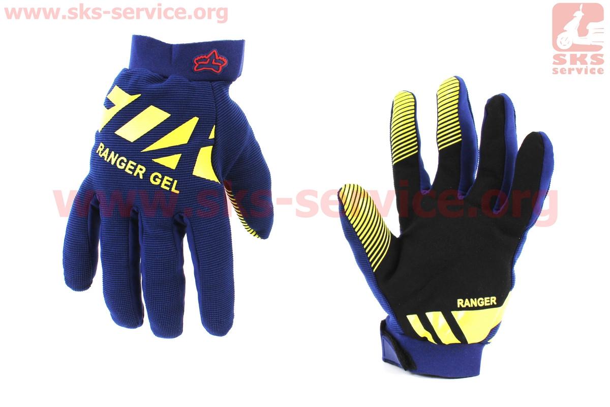 Мотоциклетні рукавички XL-сині, з гелевими вставками під долоню (354088)