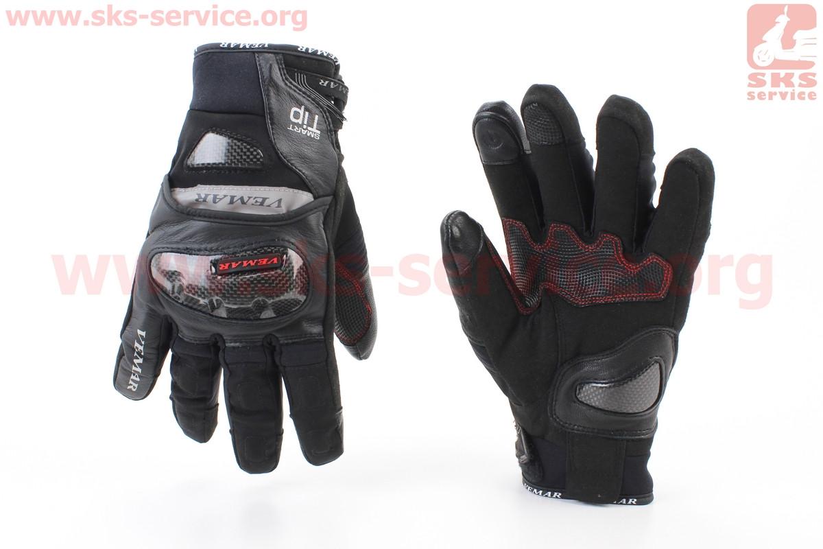 Перчатки мотоциклетные, теплые L-черные (354241)