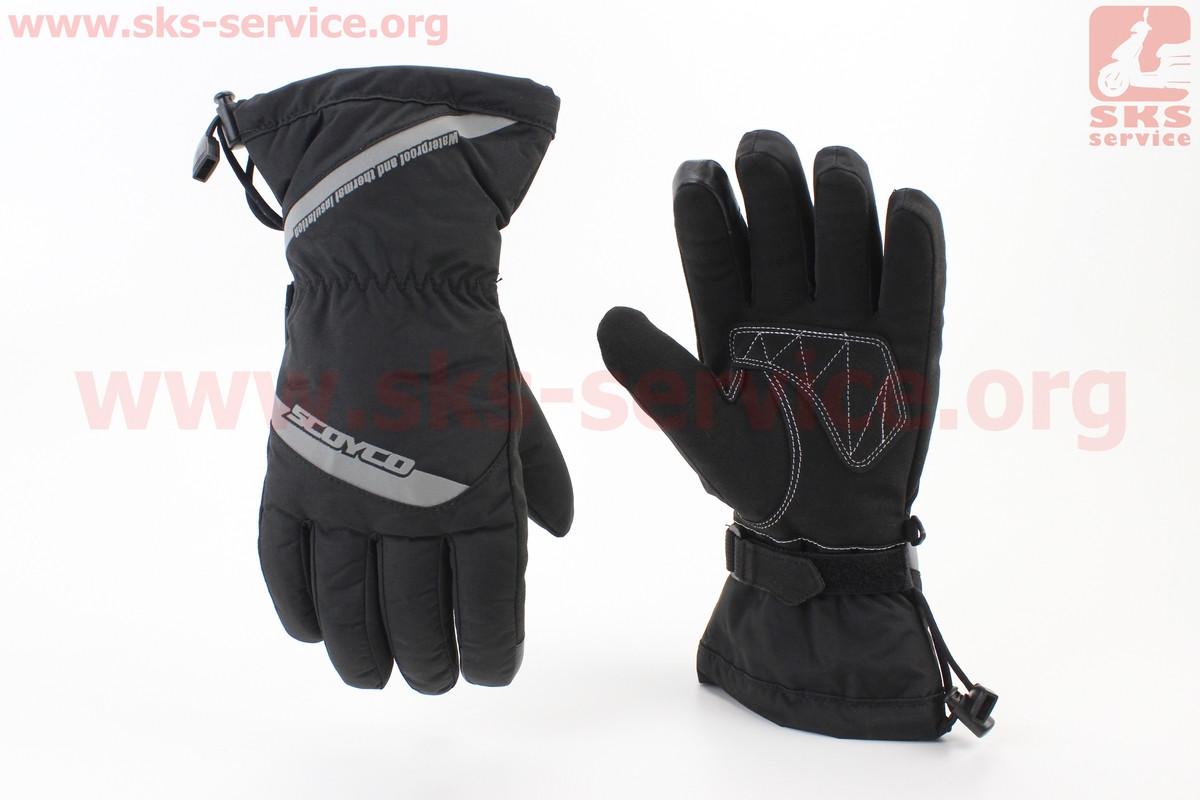 Мотоциклетні рукавички, теплі L-чорно/сірий (354258)