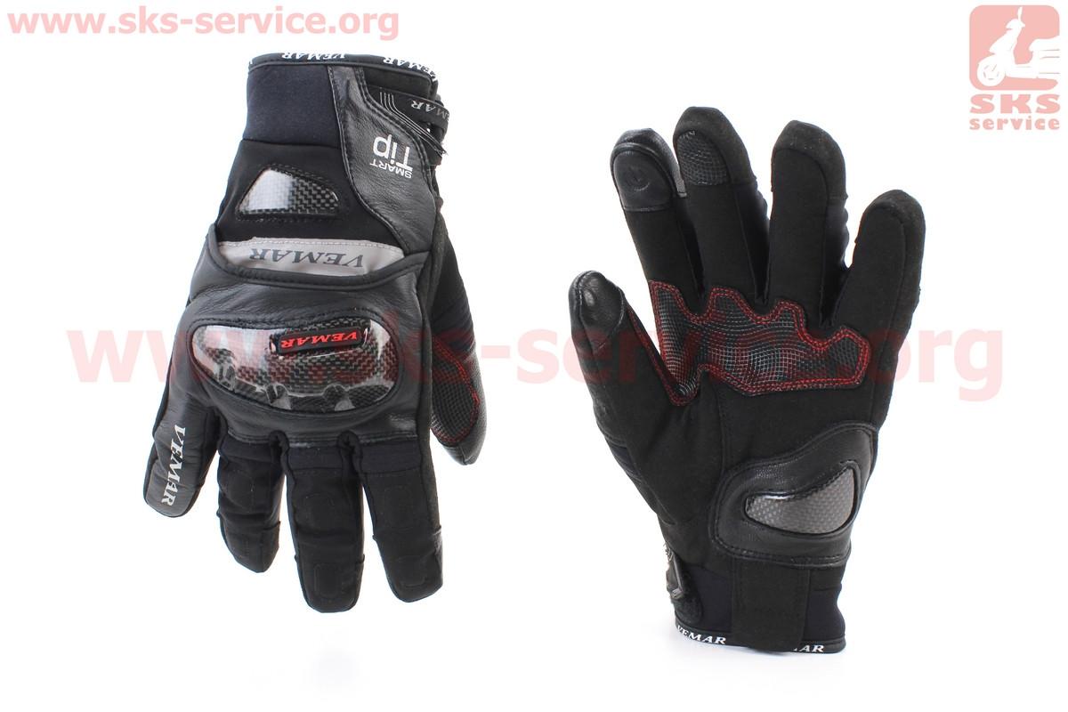 Перчатки мотоциклетные, теплые XL-черные, тип 1 (354242)