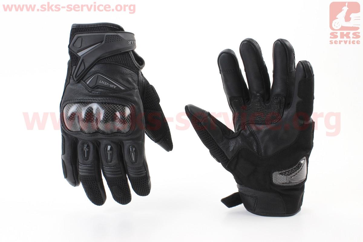 Перчатки мотоциклетные, теплые XL-черные, тип 2 (354243)