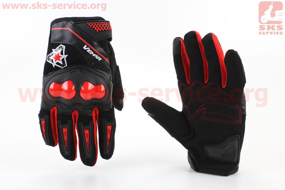 Перчатки мотоциклетные, теплые XL-черно/красный (354240)