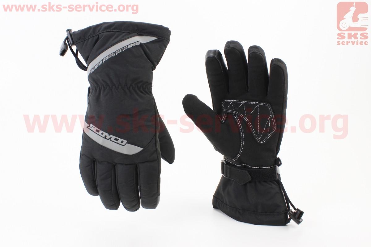 Мотоциклетні рукавички, теплі XL-чорно/сірий (354259)