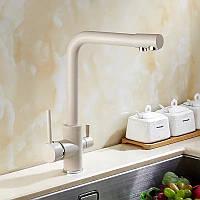 Смеситель на раковину для фильтрованной воды для кухни кран WanFan 2 вида подачи воды двухрычажный Бежевый