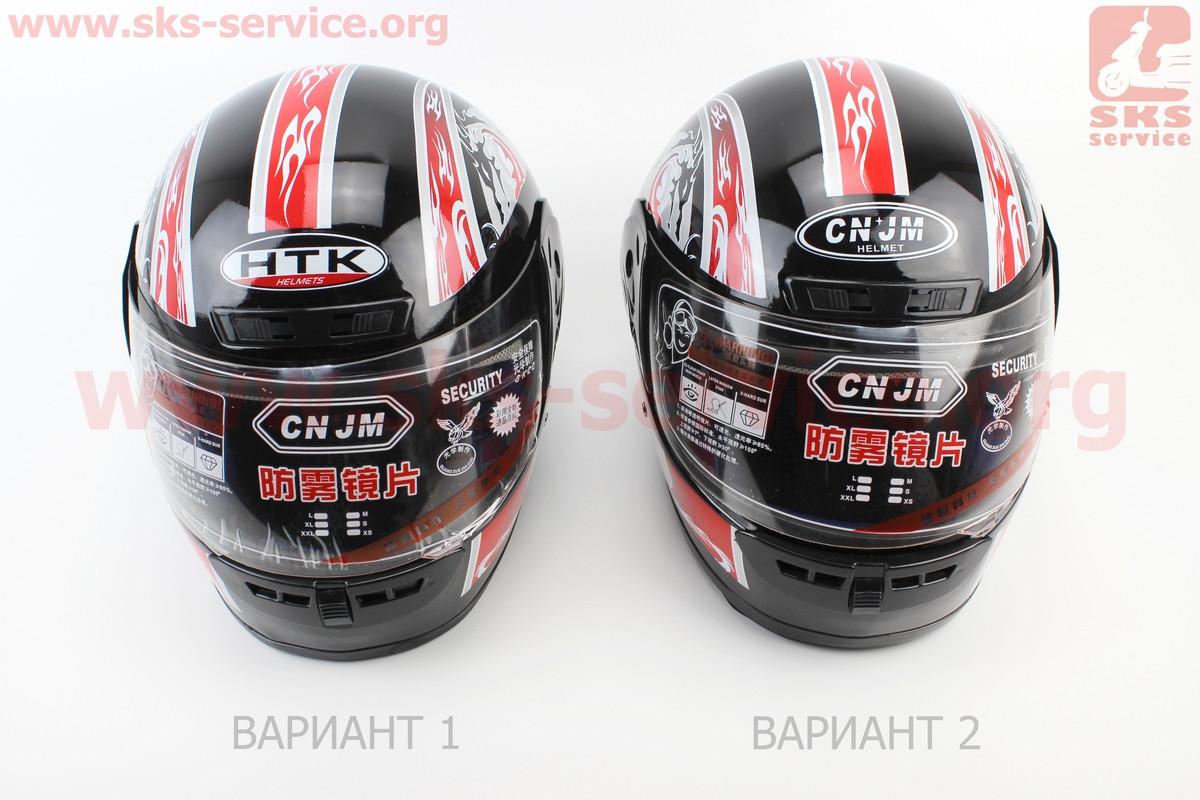 Шлем закрытый HTK/CNJM-221 - ЧЕРНЫЙ с красно-серым рисунком + воротник (возможны царапины, дефекты покраски)