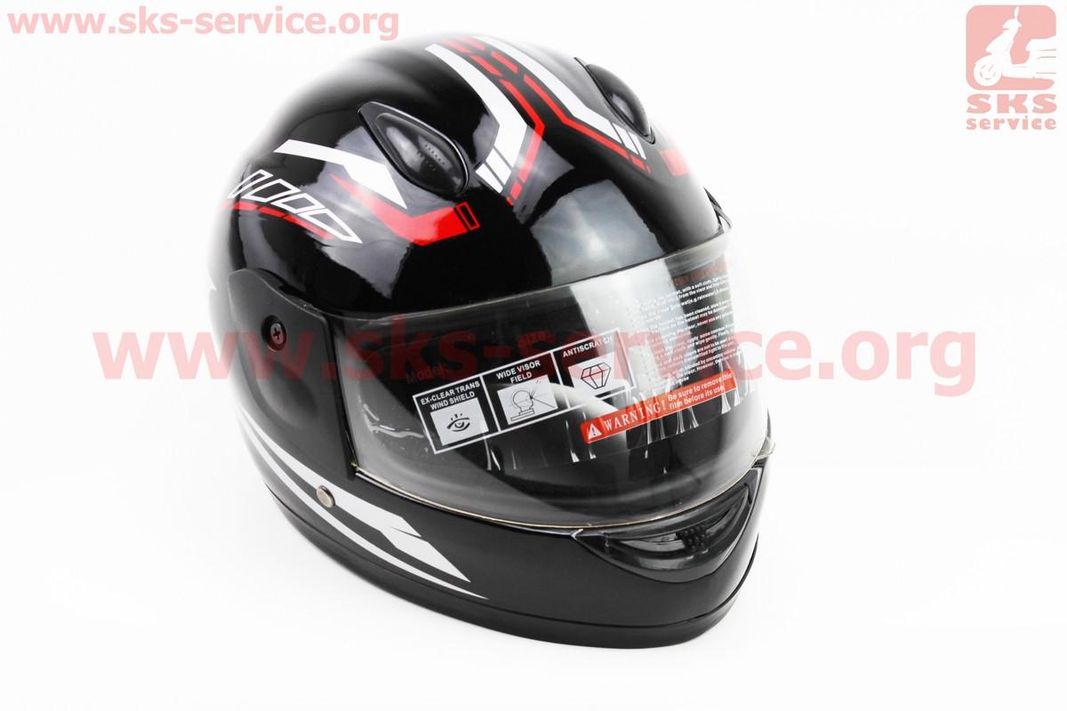 Шлем детский закрытый 801 XS - ЧЕРНЫЙ с рисунком красно-серым (возможны дефекты покраски) (330894)