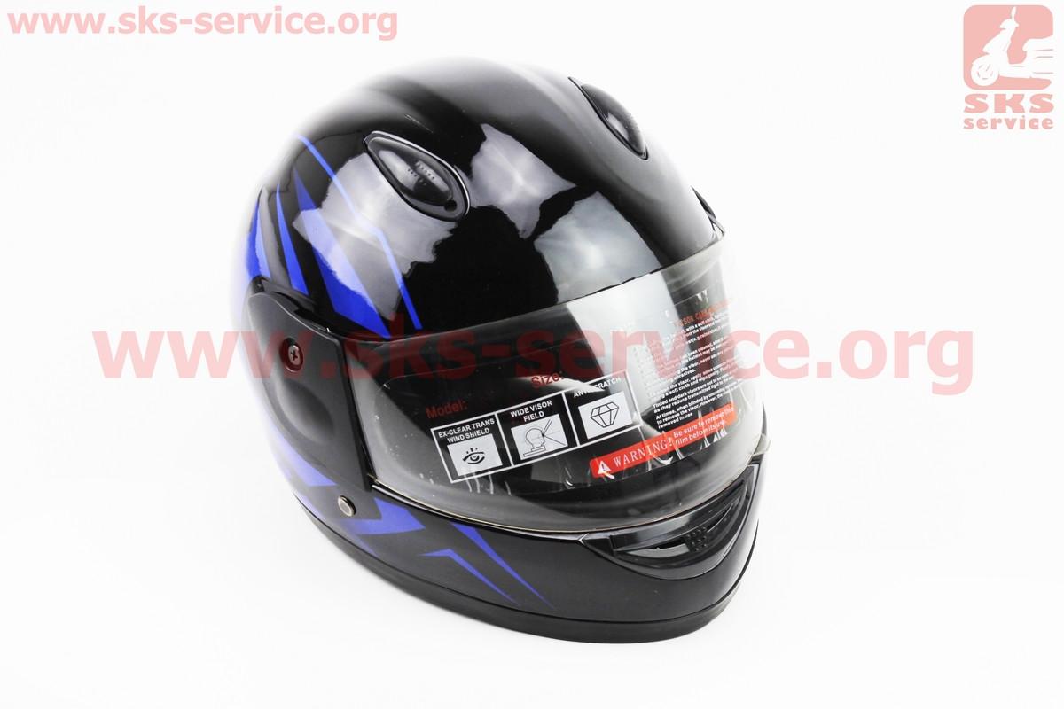 Шлем детский закрытый 801 XS - ЧЕРНЫЙ с рисунком синим (возможны дефекты покраски) (330895)
