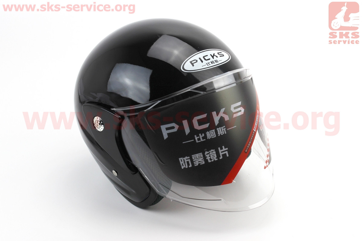 Шлем открытый АТ-666 - ЧЕРНЫЙ (330987)