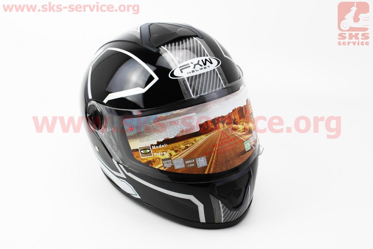 Шлем закрытый HF-112 S- ЧЕРНЫЙ глянец с бело-серым рисунком Q217 (330816)