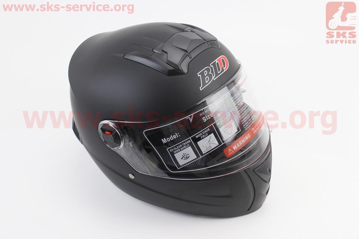 Шлем закрытый +очки BLD-М61 S- ЧЕРНЫЙ матовый (330933)