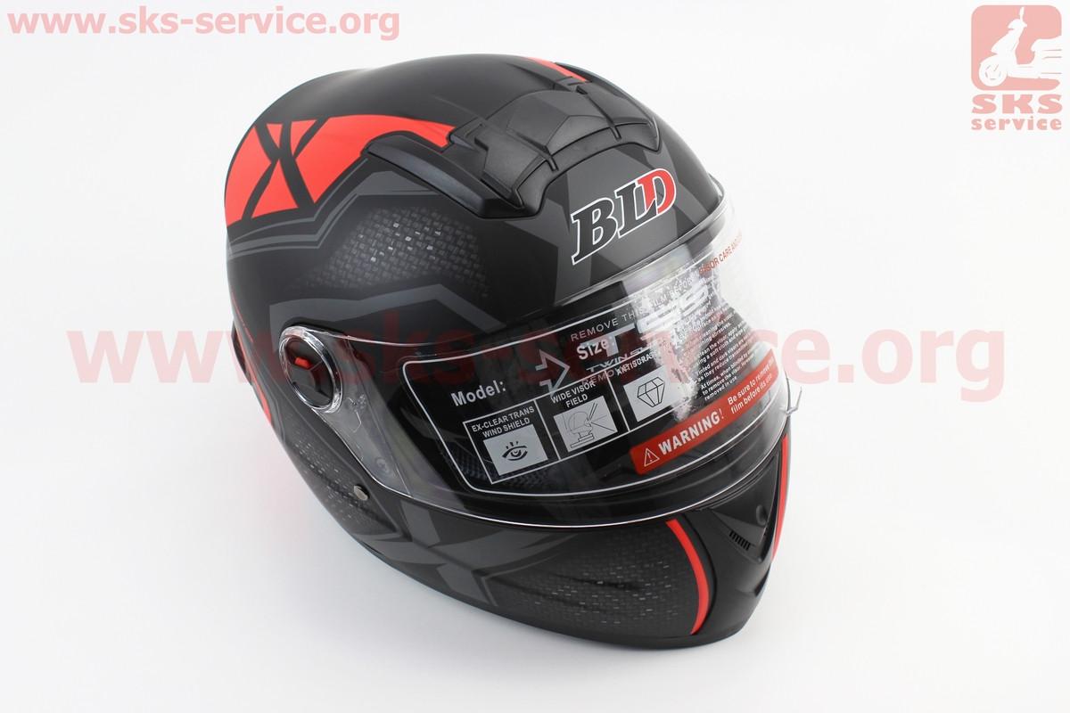 Шлем закрытый +очки BLD-М61 S- ЧЕРНЫЙ матовый с серо-красным рисунком (330936)