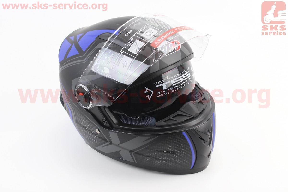 Шлем закрытый +очки BLD-М61 М- ЧЕРНЫЙ матовый с серо-синим рисунком (360044)