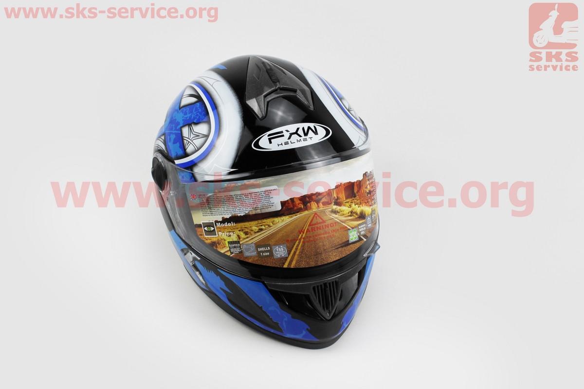 Шлем закрытый HF-122 XL- ЧЕРНЫЙ с рисунком сине-белым Q100B (330701)