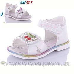 Босоножки для девочки Jong•Golf  р18 -23 (код 2006-00)