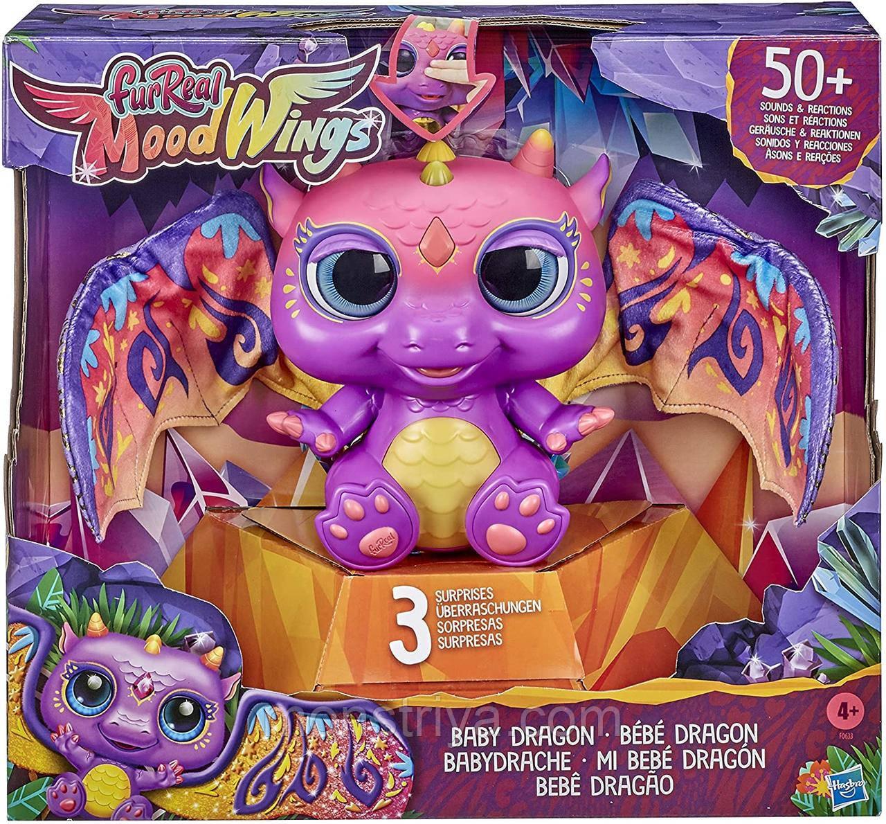Інтерактивний Малюк дракон FurReal Friends Moodwings Baby Hasbro Dragon