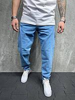 Мужские стильные широкие джинсы МОМ Турция премиум качество синие