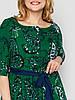 Довге штапельне плаття 52,54,56,58 розмір, фото 7