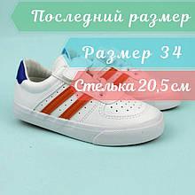 Детские белые слипоны кроссовки для мальчика тм Том.м размер 34