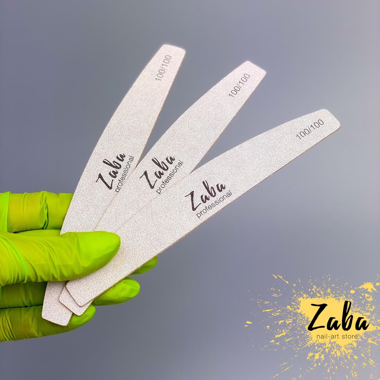 Пилка Zaba Professional 100/100, дуга